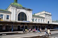 frankivsk ivano Trainstation Obraz Stock