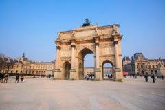 frankreich PARIS - 20. MÄRZ 2015: Touristen auf dem Hintergrund von Th Lizenzfreies Stockbild