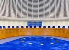 Frankreich, Straßburg - 29. Oktober 2015: Errichtende Menschenrechte - Aula lizenzfreie stockfotografie