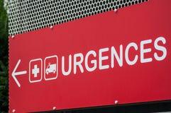 Frans de ingangsteken van de het ziekenhuisnoodsituatie met tekst in fre stock afbeeldingen