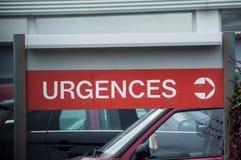 Frans de ingangsteken van de het ziekenhuisnoodsituatie met tekst in fre stock afbeelding