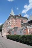Franse ambassade in Moskou Royalty-vrije Stock Foto's
