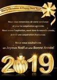 Franse bedrijfsgroetkaart voor Kerstmis en Nieuwjaar 2019 stock afbeeldingen