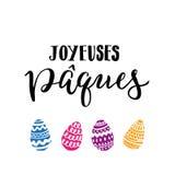 Franse gelukkige Pasen-druk Stock Foto's