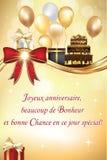 Franskt födelsedaghälsningkort royaltyfri illustrationer