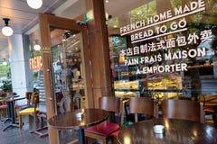 Franskt kafé i Shanghai, Kina Arkivbild