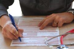Französische Sozialversicherung Lizenzfreie Stockbilder