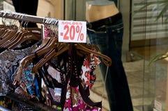 Französische Verkäufe Lizenzfreies Stockfoto