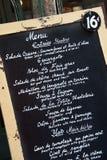 Französisches Gaststättemenü Stockfotografie