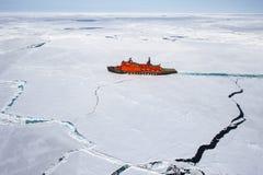Franz-Josef Land landscape. Travel on icebreaker Arctic 2018 royalty free stock photos