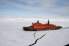 Franz-Josef Land landscape. Travel on icebreaker Arctic 2018 stock image