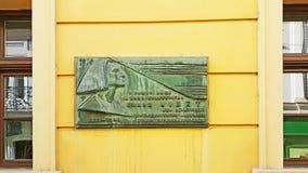 Franz Liszt memorial board on a yellow wall. In bratislava city royalty free stock photos