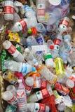Frascos do plástico do lixo Fotografia de Stock Royalty Free