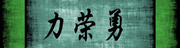 Frase de motivación china del valor del honor de la fuerza stock de ilustración