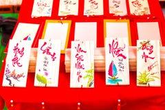 Frase del Año Nuevo escrita en el arte de la madera Foto de archivo libre de regalías