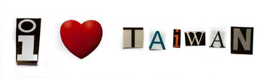 Frase del ` de Taiwán del amor del ` I en el fondo blanco Foto de archivo libre de regalías