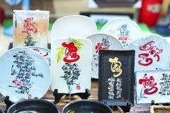 Frase escrita del altavoz arte lunar del Año Nuevo de la cerámica con el ` feliz, mérito, fortuna, longevidad, ` del texto de la  Imagen de archivo