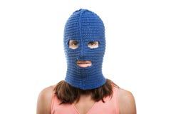 Frau im Kopfschutz Stockbild