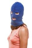 Frau im Kopfschutz Stockfotografie
