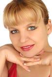 Frauenlächelnportrait Stockfotografie