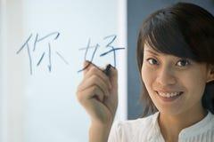 Frauenschreiben hallo auf Chinesisch stockfoto