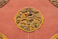 förbjuden vägg för beijing stadsgarnering drake Arkivfoto