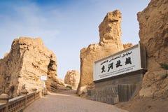Fördärvar av den forntida Jiaohe staden, Kina Royaltyfria Bilder