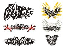 Freakish tribal dragon butterfly set. Freakish awful dragon symbols  on a white background Stock Image
