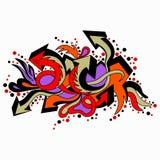 Frecce colorate graffiti su un fondo bianco illustrazione di stock