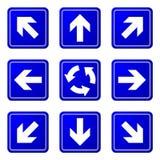 Frecce direzionali Immagini Stock Libere da Diritti