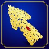 Freccia brillante dell'oro con il rubino rosso illustrazione di stock
