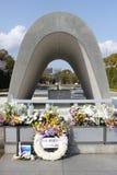 Fred Parque Hiroshima arkivfoton