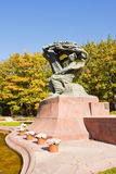 Frederic Chopin monument in Lazienki park, Warsaw Royalty Free Stock Photography