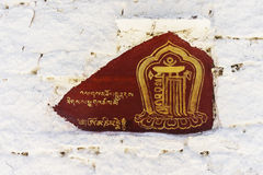 Fredsymbol Royaltyfria Bilder