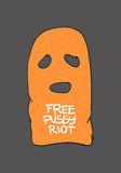 Free pussy riot. Royalty Free Stock Photo