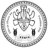 Freedom Day in Kenya. Stamp Day of Freedom in Kenya. Vector illustration without trace Stock Image