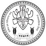 Freedom Day in Kenya Stock Image