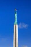 The Freedom Monument Stock Photo
