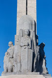 Freedom monument in Riga Stock Photography