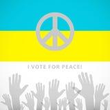 Freedom national symbol of the Ukraine Royalty Free Stock Image