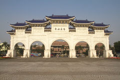 Freedom plaza of Tai Wan Royalty Free Stock Images