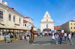 Freedom Square, Minsk, Belarus Royalty Free Stock Image