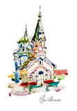 Freehand sketch watercolor painting of Church  Stock Image