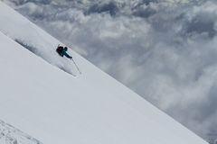 Freeride in Chile Stock Images