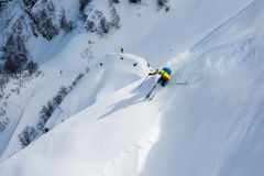 Freerider ski slopes with a rose at the peak of the Rosa Khutor. Russia, Sochi. Stock Photos