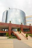 Freie Universität Burgas in Bulgarien Lizenzfreies Stockfoto