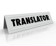 Fremder International Übersetzer-Tent Card Words Lizenzfreie Stockfotos
