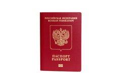 Russischer Pass lokalisiert mit Weg Lizenzfreies Stockbild
