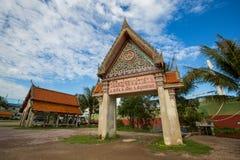 Fremder Text: Wat Yai Chom Prasat ist der Name und der untengenannte Tempelname ist Adresse dieses Tempels lizenzfreie stockfotografie