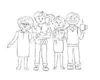 förenad familj Arkivfoton